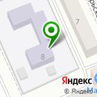 Местоположение компании Детский сад №32, Золотой ключик