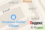 Схема проезда до компании Paper Shop в Москве