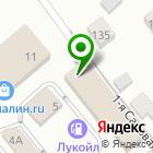 Местоположение компании Адреналин.ru