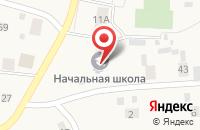 Схема проезда до компании Поярковская начальная общеобразовательная школа в Чёрной Грязи
