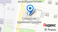 Компания Администрация Джигинского сельского округа на карте