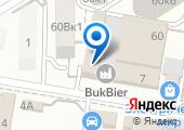 Бук Бир Хаус на карте