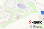 Схема проезда до компании Health and beauty в Ромашково