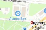 Схема проезда до компании Копировальный центр в Ватутинках