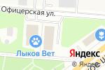 Схема проезда до компании ИНЬ-ЯНЬ в Ватутинках