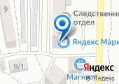 Юридический кабинет Белокопытова А.С. на карте