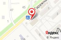 Схема проезда до компании ЗооПланета в Чёрной Грязи