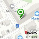 Местоположение компании РДС-ЮГ