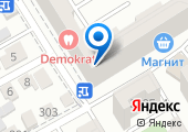 РДС-ЮГ на карте