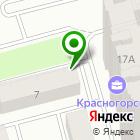 Местоположение компании Avto_kub детейлинг автомойка