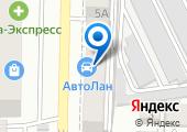 АвтоЛан на карте