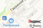 Схема проезда до компании ЗдравСити в Лунёво
