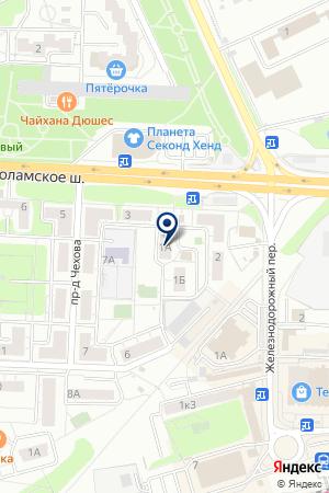 АВАРИЙНО-ДИСПЕТЧЕРСКАЯ СЛУЖБА ПОДЪЕМНИК на карте Красногорска