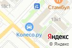 Схема проезда до компании МАРКУС в Москве
