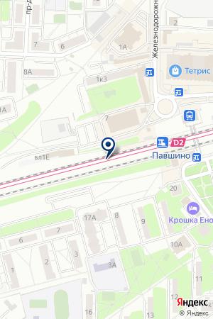 АВТОСТАНЦИЯ ПАВШИНО на карте Красногорска
