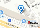 Едим Дома! на карте