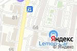 Схема проезда до компании Сибирь в Анапе