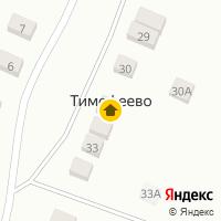Световой день по адресу Россия, Московская область, Солнечногорский район, Тимофеево