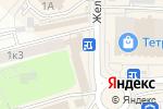 Схема проезда до компании Ваши деньги в Красногорске
