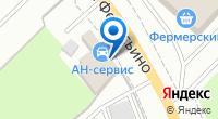 Компания АН-сервис на карте