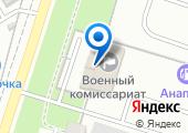 Анапское ПАТП на карте