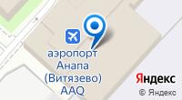 Компания Avis на карте