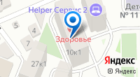 Компания Посейдон на карте