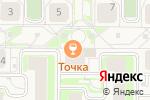 Схема проезда до компании Абрикос в Ромашково