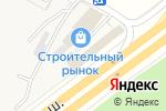 Схема проезда до компании Ватутинки в Ватутинках
