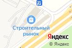 Схема проезда до компании Гидроресурс в Ватутинках
