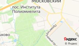 Дентал Клиник Плюс в Московском