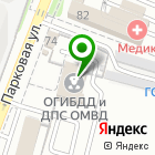 Местоположение компании Всероссийское общество автомобилистов