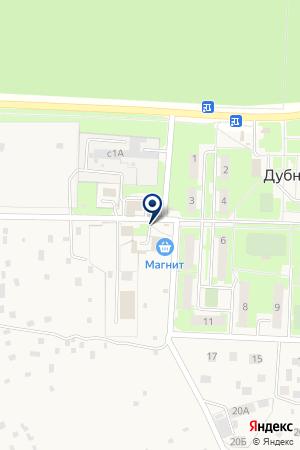 ДУБНЕНСКИЙ ДК на карте Дубны
