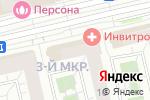 Схема проезда до компании Аэросервис в Москве