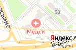 Схема проезда до компании VitaHit в Москве