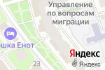 Схема проезда до компании Чудонить в Красногорске