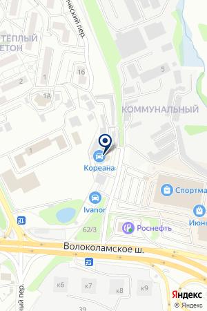Burgerhome на карте Красногорска