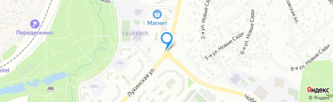 Лукинская улица