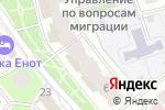 Схема проезда до компании Эхо Кавказа в Красногорске