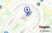 Схема проезда до компании ДК ПЕРЕДЕЛКИНО в Москве