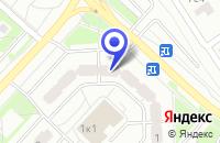 Схема проезда до компании НОТАРИУС КАБЫШ Т.Н. в Москве