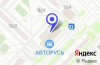 Схема проезда до компании ТРАНСПОРТНАЯ КОМПАНИЯ ВАВС в Москве