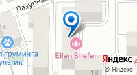 Компания Факультет ногтевого сервиса на карте