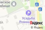 Схема проезда до компании Миргор в Ромашково