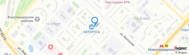 улица Скульптора Мухиной
