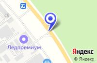 Схема проезда до компании ЦЕНТР ПЛАСТИЧЕСКОЙ ХИРУРГИИ И РЕПРОДУКЦИИ ЧЕЛОВЕКА в Москве
