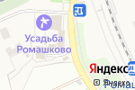 Схема проезда до компании Кулинария в Ромашково