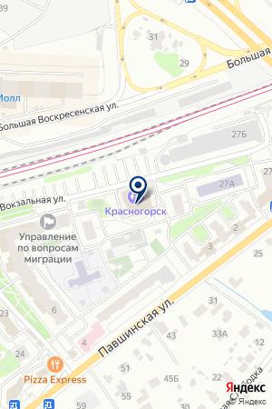 ВОЛЕЙБОЛЬНЫЙ КЛУБ ЗОРКИЙ на карте Красногорска