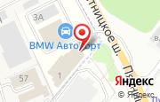 Автосервис Автопорт-М в Отрадном - Пятницкое шоссе, 6 километр: услуги, отзывы, официальный сайт, карта проезда