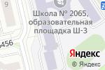 Схема проезда до компании Средняя общеобразовательная школа №2064 в Москве